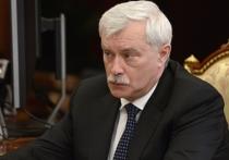 Губернатор Санкт-Петербурга определил суточную норму хлеба на случай войны