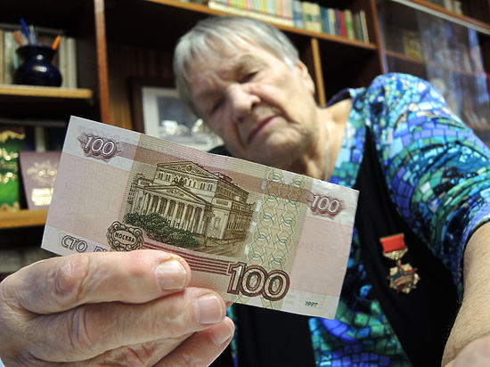 Минфин планирует защитить взносы граждан, отданные негосударственным фондам
