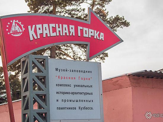 «Красная горка» в Кемерове презентует новый выпуск альманаха