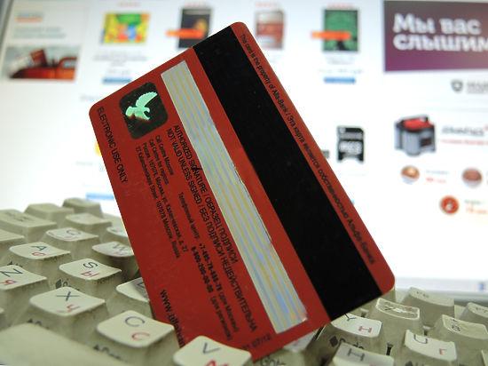 Эксперты рассказали, что россияне от отчаяния покупают в интернете