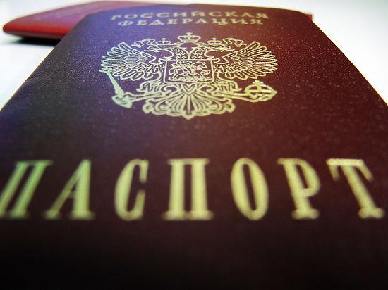 Кремль опроверг «рекомендации» всем чиновникам вернуть детей из-за границы