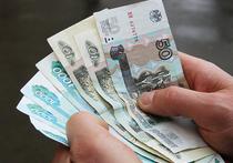 13 октября на заседании правительства будет утвержден новый трехлетний бюджет