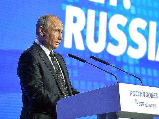 На форуме «Россия зовет!» президент назвал поведение США «диктатом», и рассказал о причине отмены визита в Париж