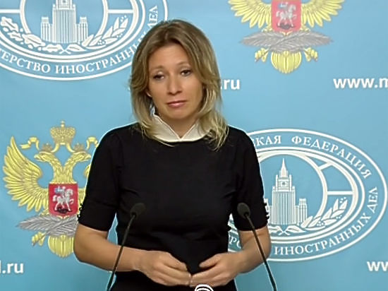 """Представитель российского внешнеполитического ведомства вновь продемонстрировала свой """"дипломатический юмор"""""""