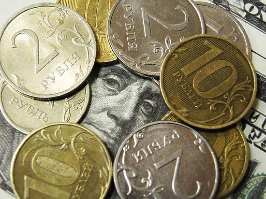 Новосибирским школьникам объяснили, почему 17 рублей лучше трех евро
