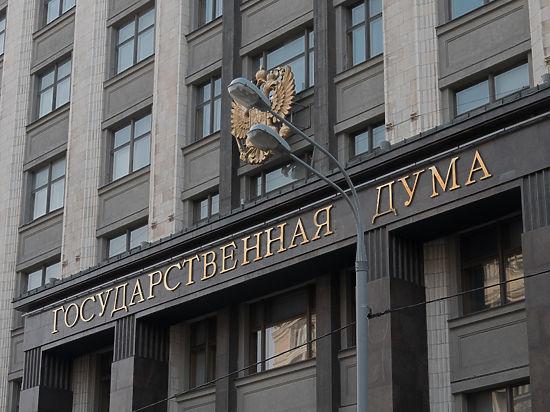 Депутатов хотят лишить права голосовать за коллег-прогульщиков