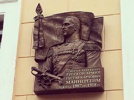 Рядом с доской Карлу Маннергейму хотели повесить «доску Полтавченко»