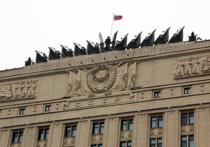 Сообщения СМИ о гибели шестерых российских военных военнослужащих в Минобороны РФ назвали «вбросом»