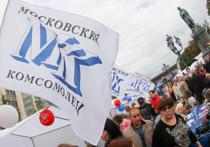Во всех почтовых отделениях Москвы и Подмосковья и в подписных пунктах «МК» с 17 по 23 октября действует специальное предложение для наших подписчиков