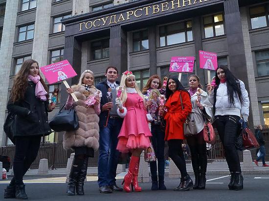 Фанатки знаменитой игрушки вышли к Госдуме с требованием не допустить запрет на ее продажу