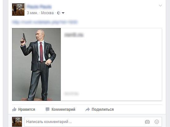 «По заказу Администрации президента»: Сеть удивили оловянные фигурки руководства России