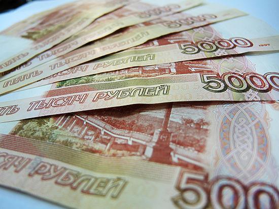 Минфин назвал условие, при котором государство «разморозит» накопительные пенсии