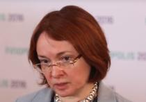 Эльвира Набиуллина: Казань не победила в конкурсе ЦБ. Но победила в КХЛ и в Премьер-лиге