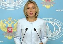 Официальный представитель МИД РФ Мария Захарова, комментируя  бокировку банковских счетов Russia Today в Великобритании,  упрекнула Соединенное Королевство в притеснении свободы слова