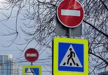 Светоотражающие полоски могут появиться на столбах с дорожными знаками, которые расположены на пешеходных участках улично-дорожной сети