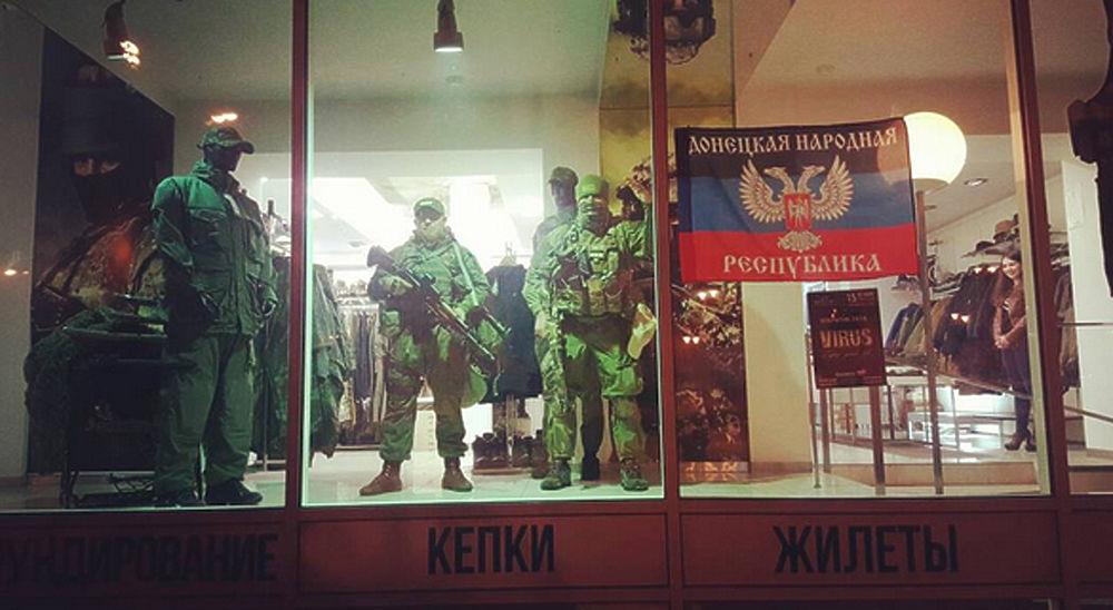 Мирные будни убитого в Донецке ополченца Моторолы
