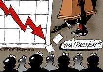 Владимир Путин, выступая на съезде «Деловой России», успокоил российских бизнесменов, заявив, что экономика страны стабилизировалась и осталось только выйти на устойчивые темпы роста