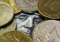 Группа The Royal Bank of Scotland (RBS), в которую входит банк NatWest, отказалась от идеи закрытия счетов телеканала Russia Today в Великобритании