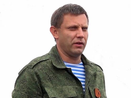 Глава ДНР в двух словах описал боеготовность военных подразделений ДНР
