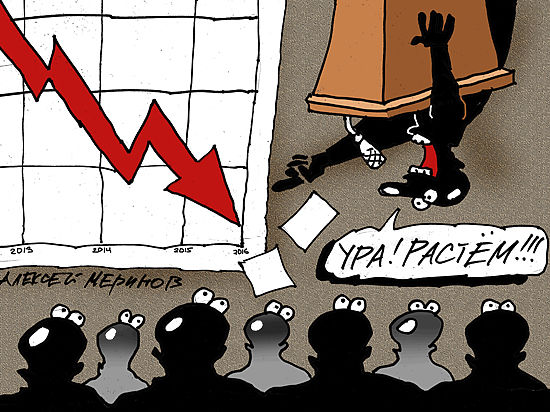 Статистические данные: российская экономика скорее падает, нежели всплывает