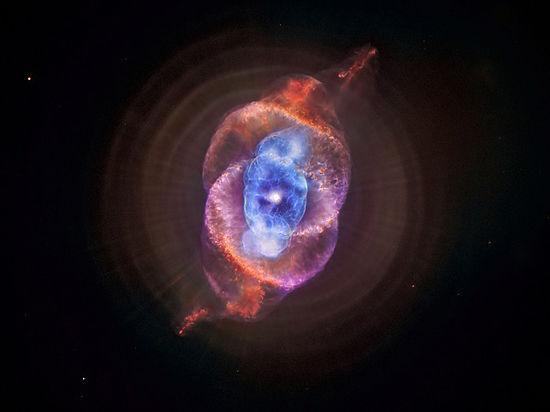 На задворках Солнечной системы нашли новый «ледяной мир»