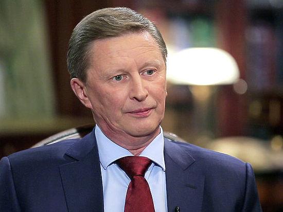 Иванов опроверг создание Министерства госбезопасности в России