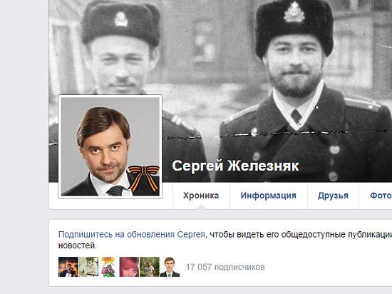 Поводом послужило его сообщение о «возмездии» и обвинения в адрес Киева