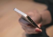 К ноябрю корпорация Apple перестанет обслуживать 13-дюймовые ноутбуки серии Macbook Air, выпущенные в 2010 году, а также сенсорные смартфоны четвертой серии iPhone 4, презентация которых состоялась в том же году