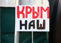 Председатель парламента Сирии заявила, что Крым — часть России