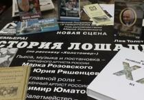 В Оренбург прибудут памятные вещи известных земляков