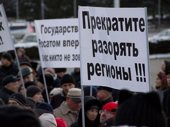 В закрытом городе прошел массовый митинг против сокращения рабочих мест на СХК
