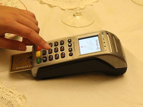 Нацбанк Украины официально запретил российские платежные системы