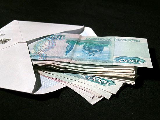 «Открыл вчера конверт и офигел — 21 000 рублей»