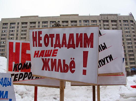 Приватизация квартир вРоссии— миф: государство всегда заберет себе чужие метры