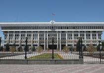 Оригинальный текст Конституции Киргизии утерян, об этом стало известно на обсуждении законопроекта о референдуме
