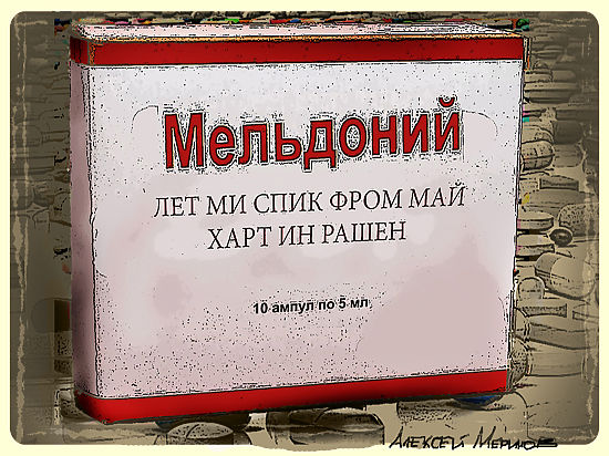 Виталий Леонтьевич остался, чтоб Кремль не прогнулся