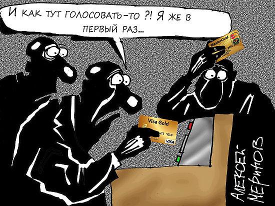 «В сауне сидит, бочку пива пьет»: Жириновский прошелся по депутатам-прогульщикам
