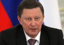 Постоянный член Совета безопасности РФ, бывший глава администрации президента Сергей Иванов заявил в интервью Financial Times, что в Кремле рассчитывают на прагматические отношения с США