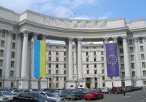 """В МИД Украины вызвали """"на ковер"""" временного поверенного в делах Мохаммада Сабаха Аль Хадж Бакри для выражение решительного протеста и дачи объяснений"""