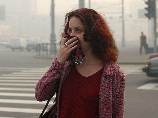 Жители Подольска пожаловались на ядовитый дым