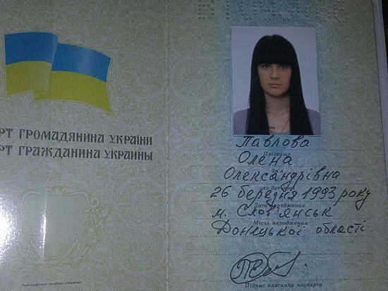 Жена Моторолы жила по украденному на войне украинскому паспорту