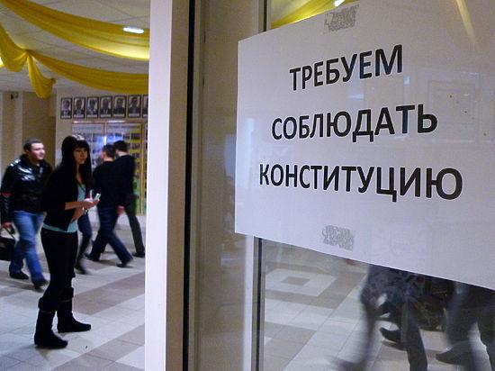 Ревизоры выяснили, что многие преподаватели ведут «подрывную» деятельность