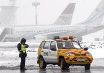Специалисты Международного авиационного комитета (МАК) назвали причины катастрофы самолета Falcon 50 в столичном аэропорту Внуково, в результате чего погиб глава французской нефтяной компании Total Кристоф де Маржери
