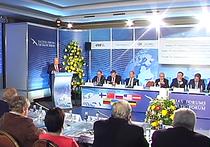 В выходные в Юрмале проходила XXI международная конференция «Балтийский форум»
