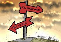 Большая часть населения Молдовы хочет в Советский Союз, а не Румынию