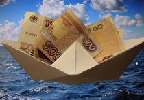 В Сбербанке рассказали, почему датировали арест счета жителя Орла  на сумму почти 42 миллиона рублей 1900  годом