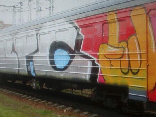 Раскрашенный поезд решили не снимать с рейса, чтобы не создавать сложности пассажирам