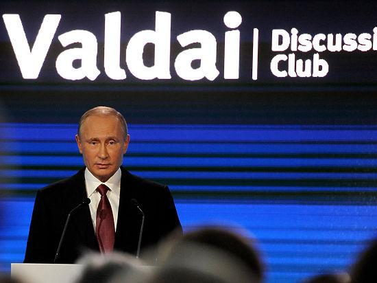 Речь Путина на «Валдайском клубе» отличилась сарказмом: «Демонизируют новых варваров»