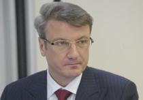 Греф дал определение российским лжепатриотам