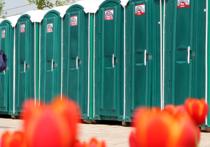 Член общественного консультативного совета политических партий при Мосгордуме Сергей Бухаров предложил выбрать единый символ для уличных общественных туалетов в Москве